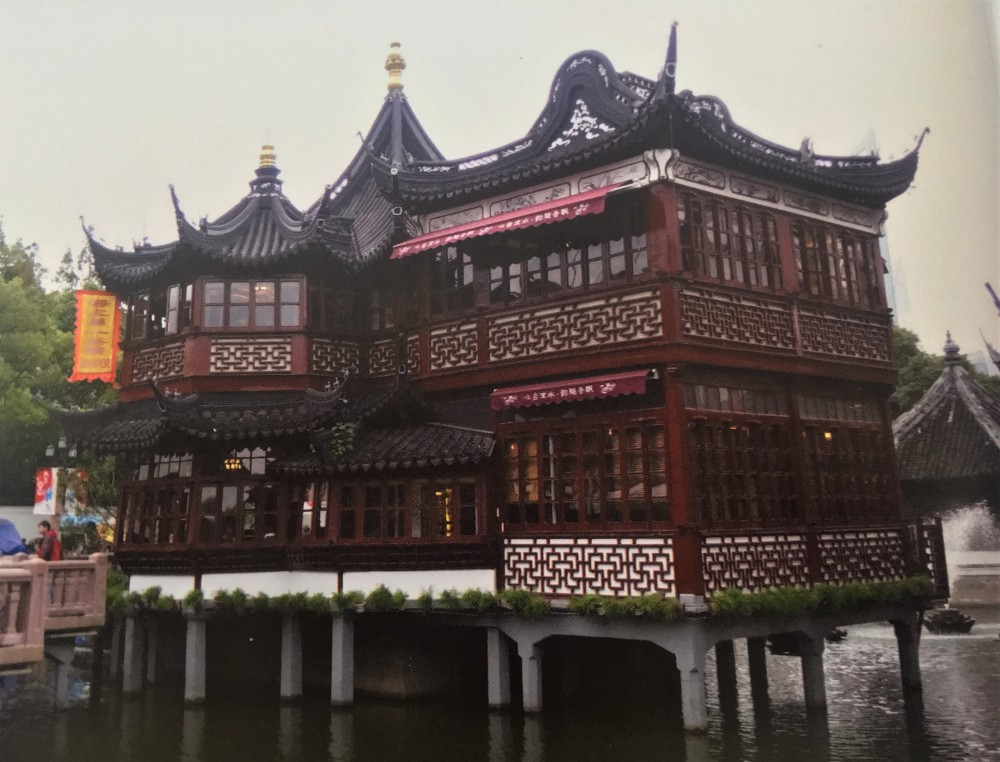 Theehuis Shanghai_IMG_4585